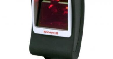 Для чего нужны стационарные сканеры штрихкода